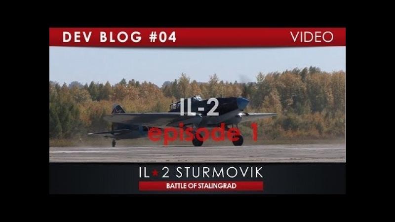 IL2BOS Documentary - IL-2 episode 1