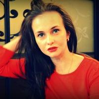 Юлия Ушакова