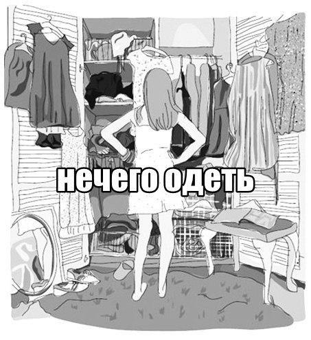 Все для девушек! | ВКонтакте