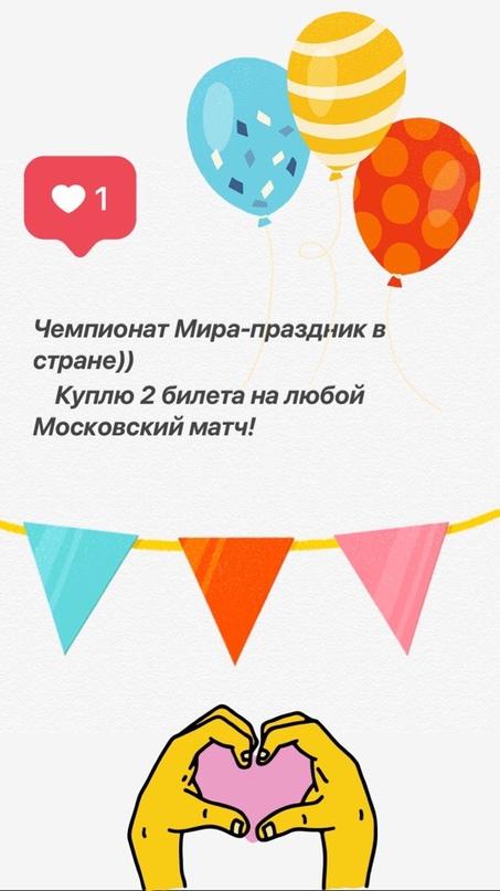 Дильнара Силакова | Москва