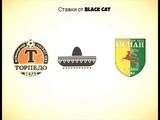 Ставки от Black CatСтавка 27 Кэф40