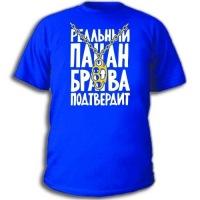 Вася Иовди, 13 апреля , Киев, id179262041