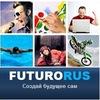 FUTURORUS