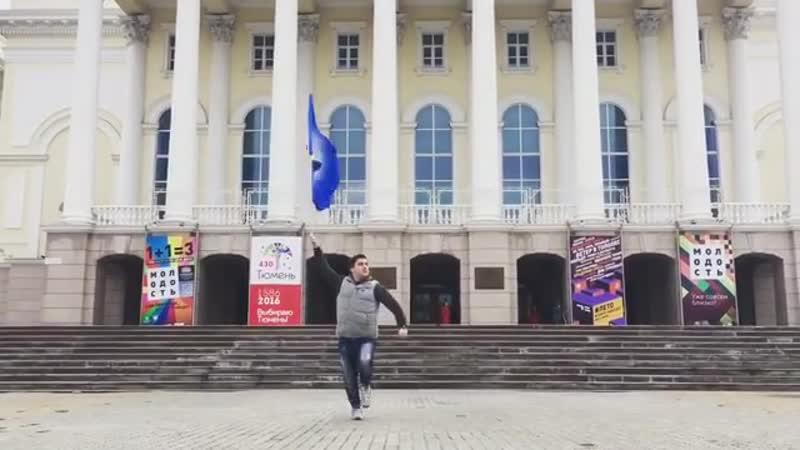 Артем Муратов Личное видео из Instagram 07.10.2016