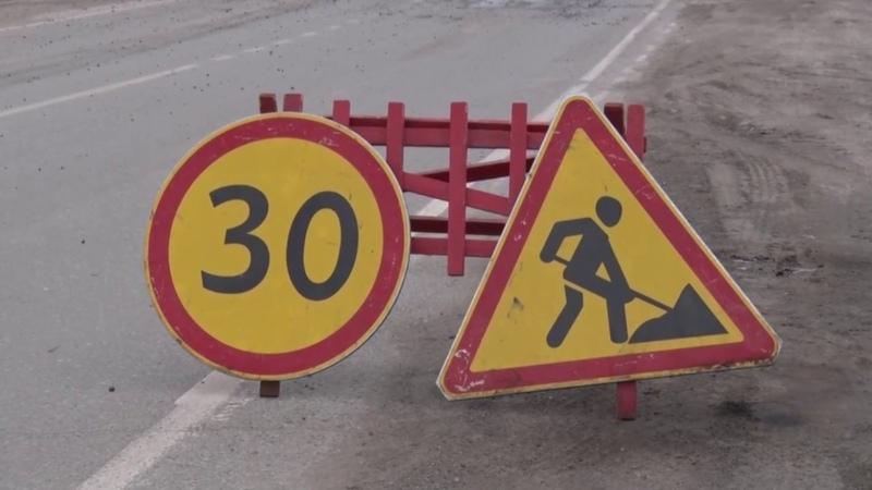 На ремонт дорог в Первомайском районе потратят более 27 млн рублей