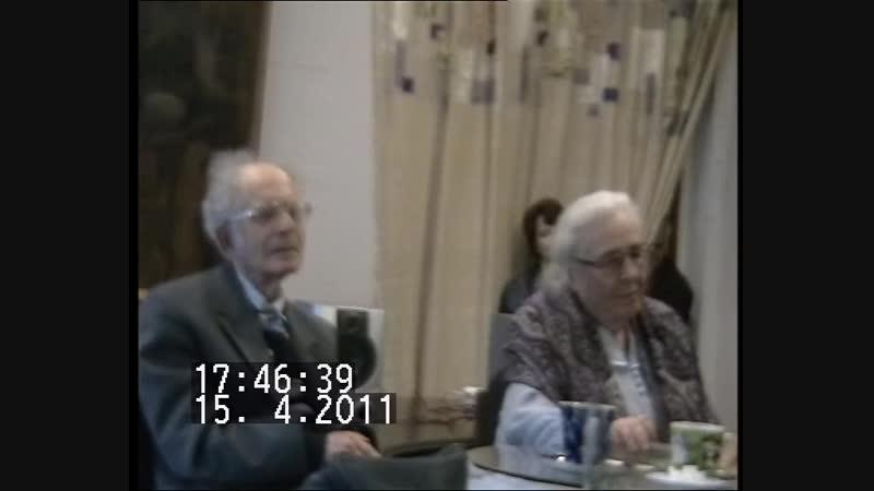 15 апреля 2011 Лекция Зинаида Александровна Миркина и Григорий Соломонович Померанц