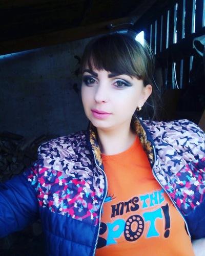 Полина Корнева