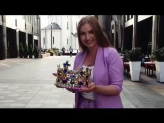 Новая Корона для Короля Гламура от Аниты Карабут