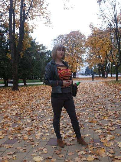 Алена Воликова, 8 января , Ростов, id147185269