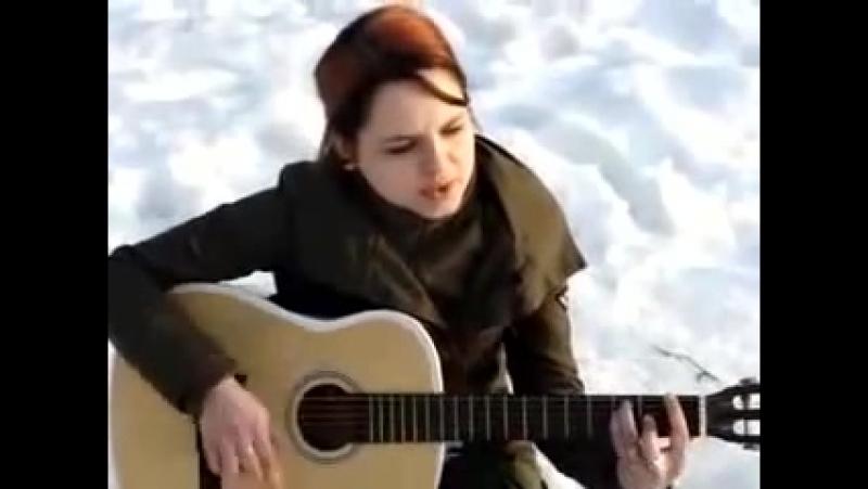 Классная песня девушка классно поёт 1