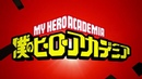 【MAD/𝓐𝓜𝓥】 【僕のヒーローアカデミア】OP 1 𝓕𝓾𝓵𝓵 『𝕋𝕙𝕖 12