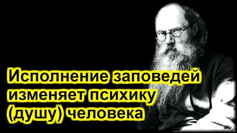 Победить всякое мнение о себе, свое тщеславие... игумен Никон (Воробьев) - Избранные письма (85-96)