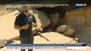 Новости на Россия 24 • Из за рухнувшей дамбы Волгодонск ждет подтопление