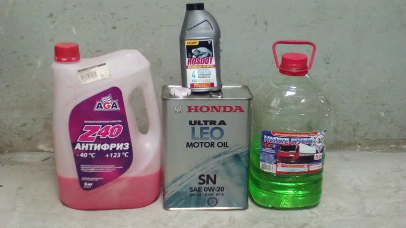 Секреты водителей проверка тормозной жидкости, проверка охлаждающей жидкости и т.д.