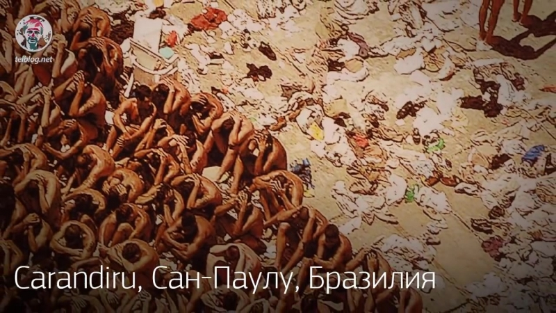 Telblog 5 Самых СТРАШНЫХ Тюрем в Мире!