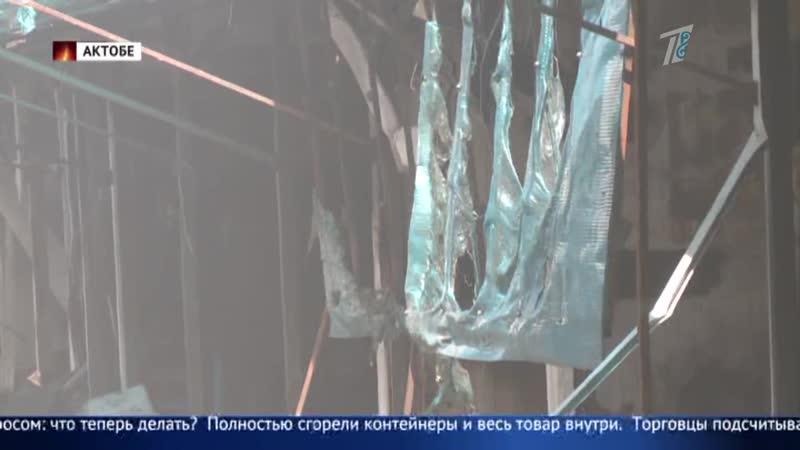 ЧП на рынке полностью сгорели торговые отделы на площади 1650 кв. метров