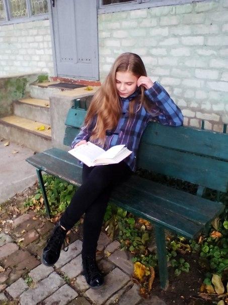 Екатерина Вильмонт – По следу четырех