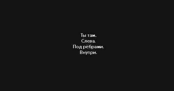 не ты и я больше: