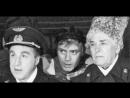Отрывок из фильма Мой лучший друг — генерал Василий, сын Иосифа,1991. Свисток.