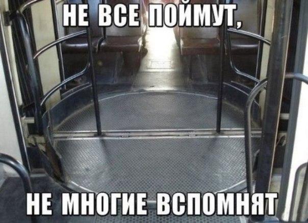 """10-й автобусный парк ГУП """""""