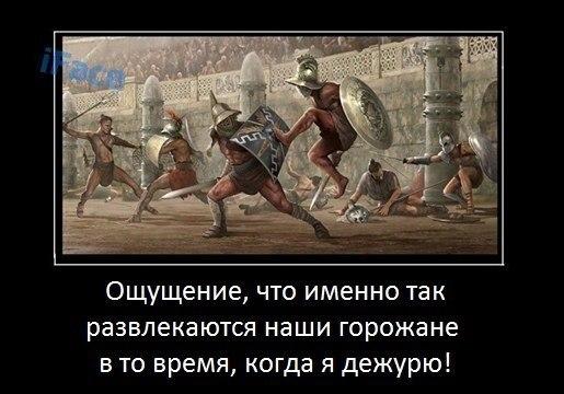 http://cs316922.vk.me/v316922737/3cb9/CtACvUAATDg.jpg