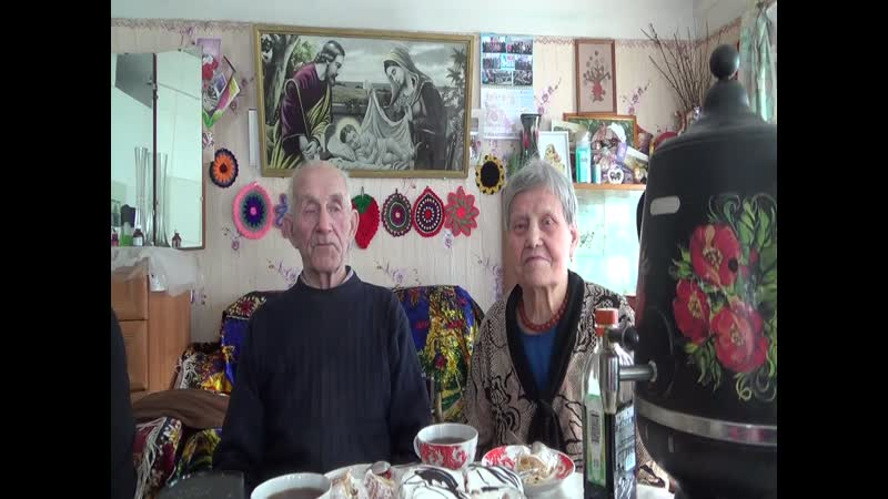 18 марта 2018 год Пинега Ветеран ВО войны Кобелев Александр Степанович с супругой Галиной Александровной