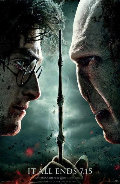 Harry Potter, 31 декабря 1996, Нижнеудинск, id206302275