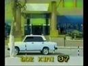 Köhnə əjdaha Ericcson T 10 reklamı 1999 il SANCAQ production