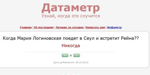 http://cs421317.vk.me/v421317247/c082/v__Go2tzli8.jpg