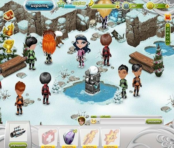 Играть в аватарию мир где сбываются мечты