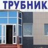 """Компания """"Трубник"""" г. Ульяновск"""