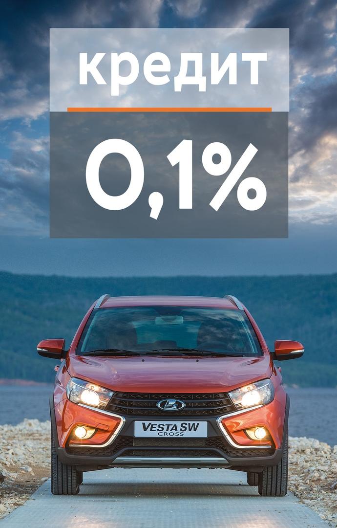 0,1% Акция уже стартовала!