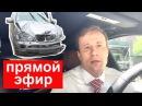 Как Юрию Моше разбили машину и почему он не хочет гражданство Америки