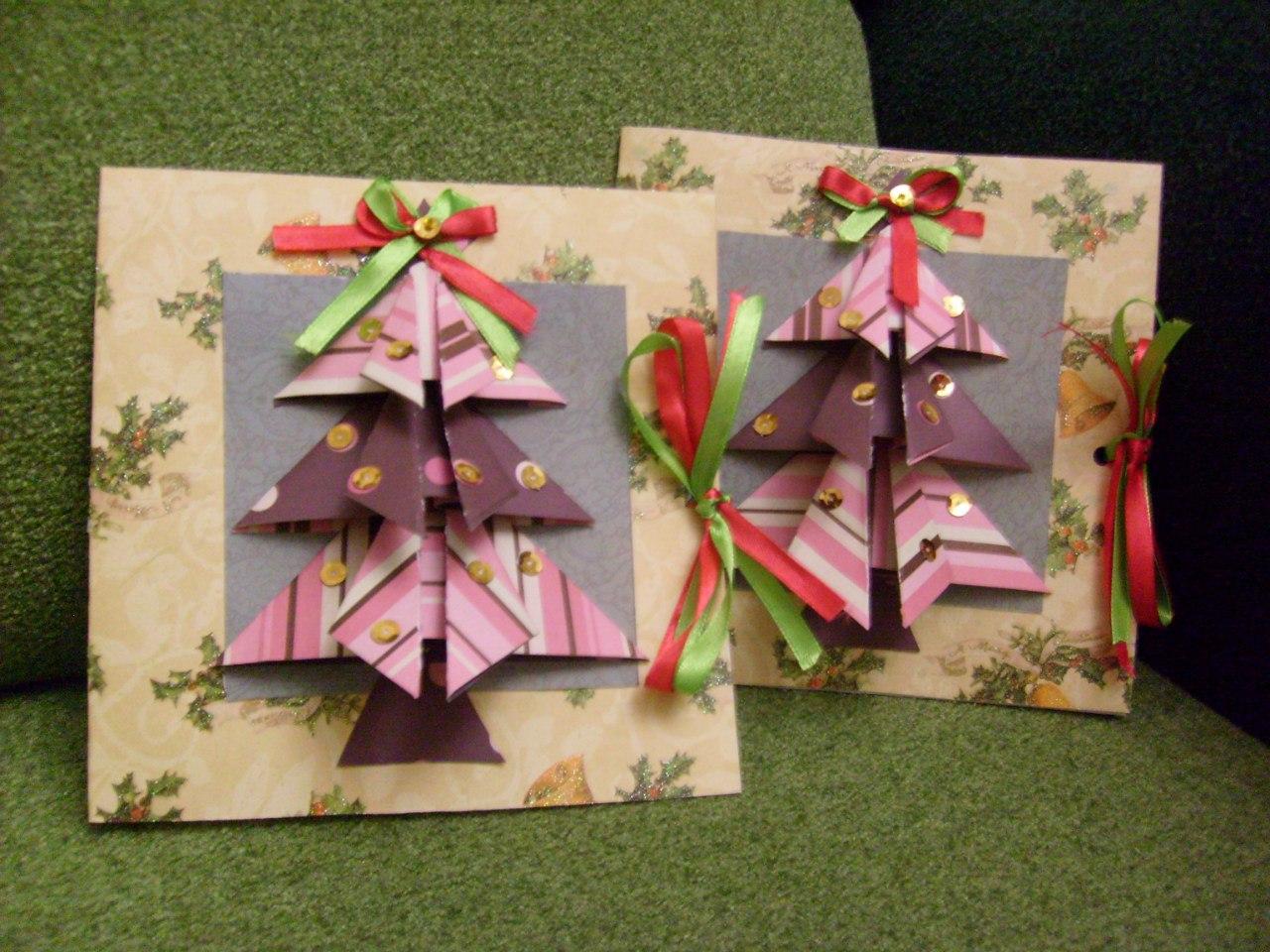 Открытки в стиле оригами
