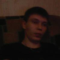 Василий  Василий