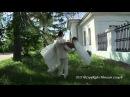 Свадебный клип 15.06.2012 г. Роман и Дарья.