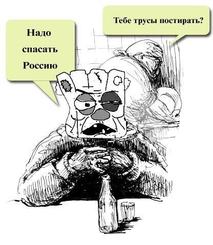 Выборы на оккупированной территории не имеют никакого смысла, - Джемилев - Цензор.НЕТ 1766