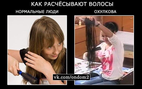 Татьяна Охулкова. - Страница 2 NqO3DiwujsY