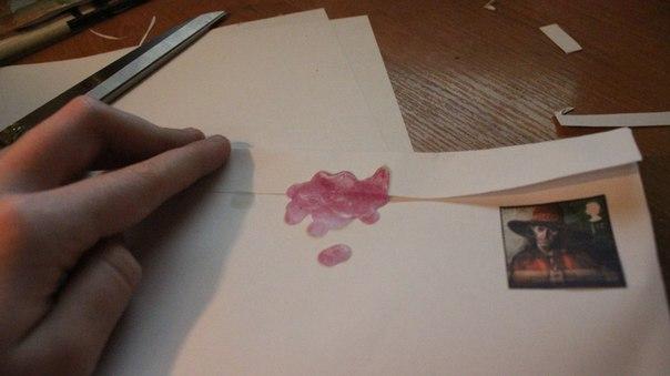 сделать печать: