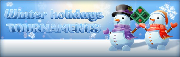 Winter holidays tournaments M89s5oa8sgA