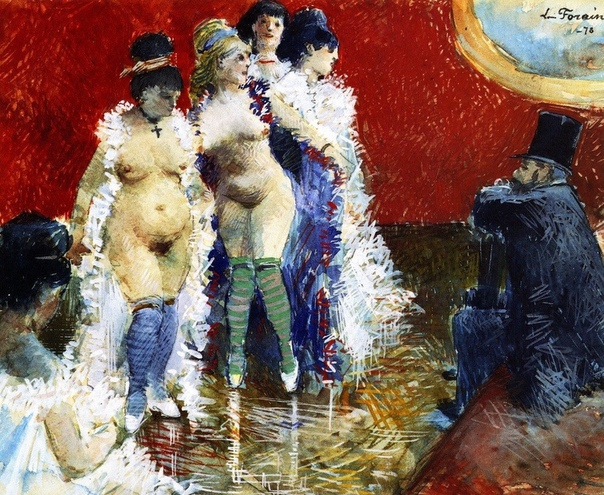 Жан-Луи Форен — французский художник, график и книжный иллюстратор. Острый карикатурист, наблюдательный критик общественных нравов.