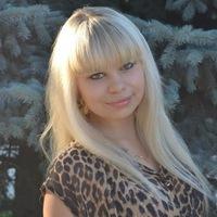 Настенька Орина, 14 февраля , Саратов, id192664588