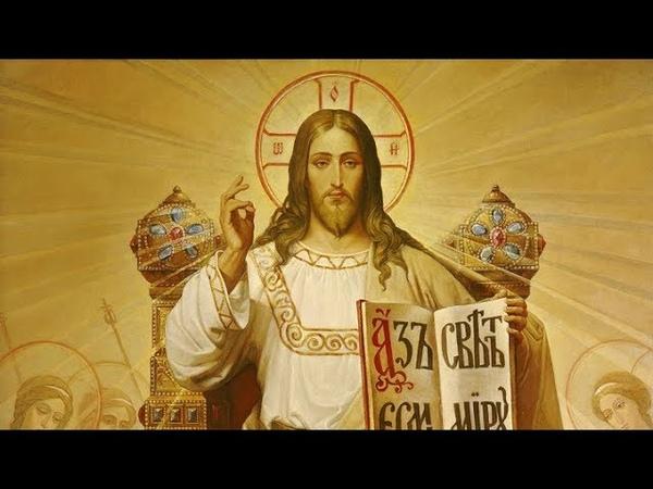 Его появление вызвало переполох во всем мире Иисус Тайна которую оберегали фараоны Кем был Иисус
