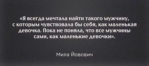 Фото №456240424 со страницы Ольги Васильевой