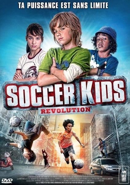 Чертовы футболисты (2010)