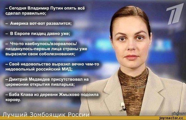 Россия была в шаге от банковского кризиса, - глава Минэкономики РФ - Цензор.НЕТ 3572
