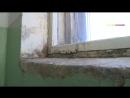 В Серпухове из стен дома сыпятся камни