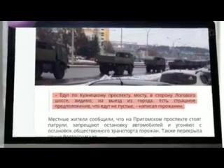 Некий врач на митинге в Кемерове сообщает: «Сегодня больше 300 человек. Все морги Кемерова заполнены. 70 процентов детей погибли