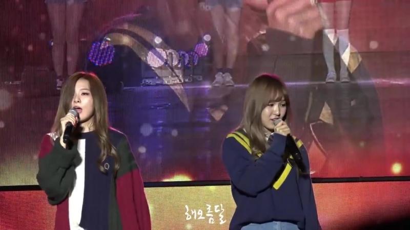151004 Red Velvet – Candy (Seulgi Wendy Focus) @ Gangnam K-pop Festival Fancam