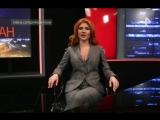 Тайны Чапман тайна серебряной пули 2 04 2018
